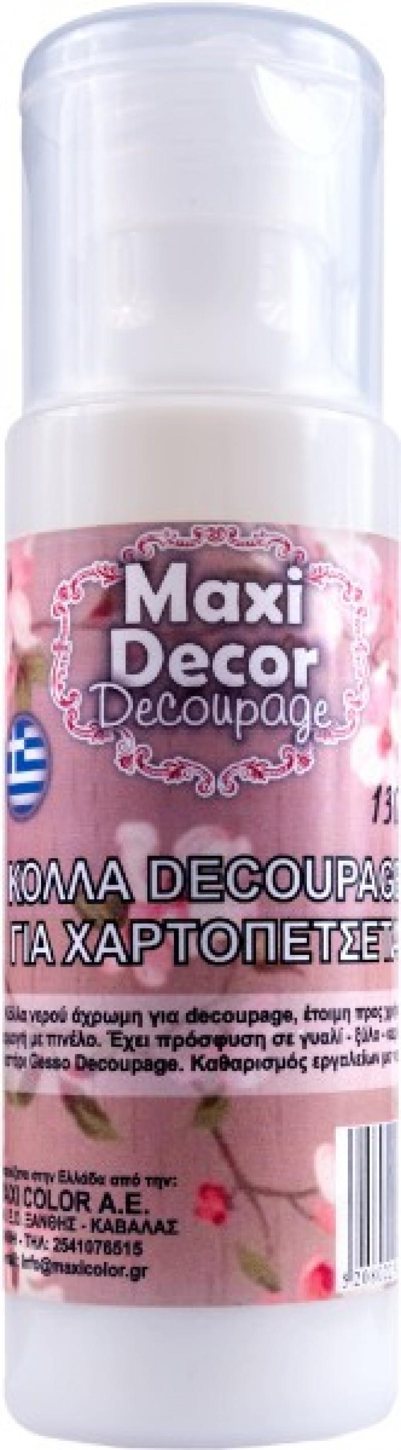 Κόλλα soft ριζόχαρτου για decoupages 130 & 250ml