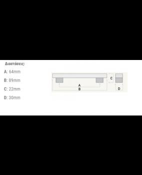 Χούφτα επίπλου 64mm   Ζάμακ Μπρονζέ  Νο 10250235