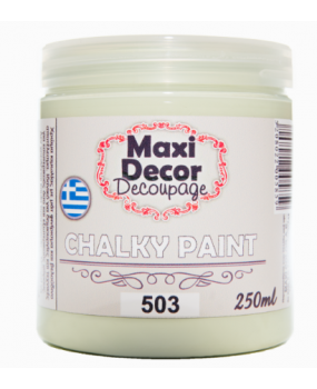 βεραμαν  Χρώμα Κιμωλίας chalky