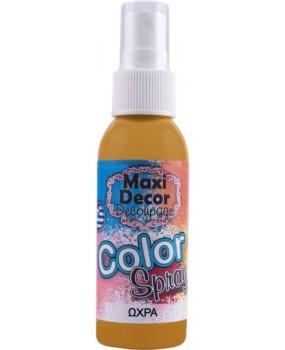 Έγχρωμο σπρέι ταχυστέγνωτο color 90ml