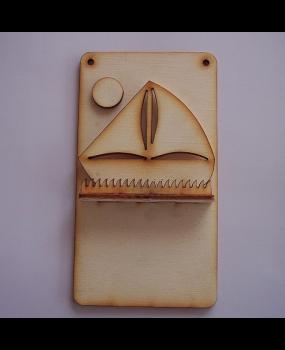 Καράβι ημερολόγιο (Μικρό)