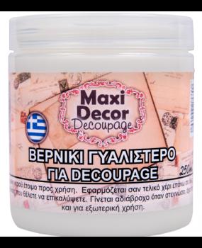 Βερνίκι γυαλιστερό για decoupages σε 100 - 250 & 750gr