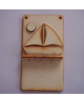 Καράβι ημερολόγιο (Μεγάλο)