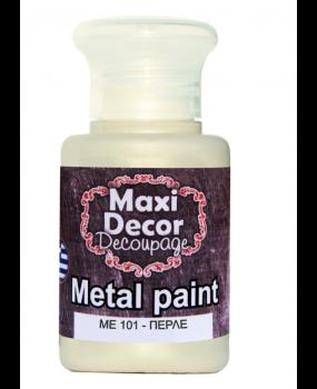 Μεταλλικό χρώμα για decoupage σε 60 & 130ml me 101 Πέρλα