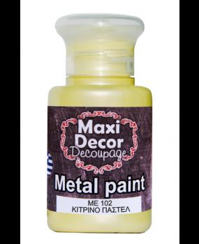 Μεταλλικό χρώμα για decoupage σε 60 & 130ml me 102 Κίτρινο παστέλ