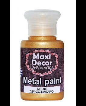 Μεταλλικό χρώμα για decoupage σε 60 & 130ml me 103 Χρυσό καθαρό