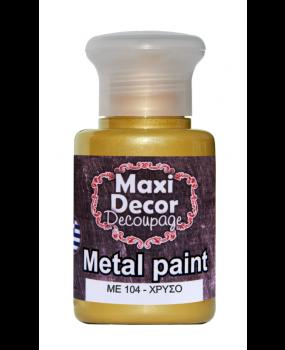 Μεταλλικό χρώμα για decoupage σε 60 & 130ml me 104 Χρυσό