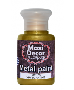Μεταλλικό χρώμα για decoupage σε 60 & 130ml me 105 Χρυσό αντικέ