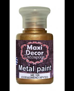 Έγχρωμη κεροπατίνα κεριού για decoupage οξειδωμένο χρυσό 50gr