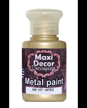 Μεταλλικό χρώμα για decoupage σε 60 & 130ml me 107 Μπέζ