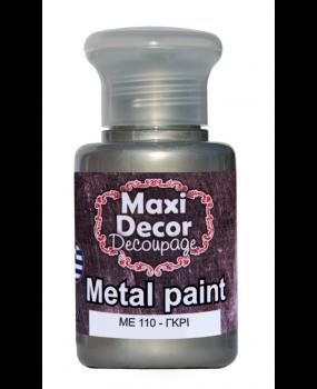 Μεταλλικό χρώμα για decoupage σε 60 & 130ml me 110 Γκρί