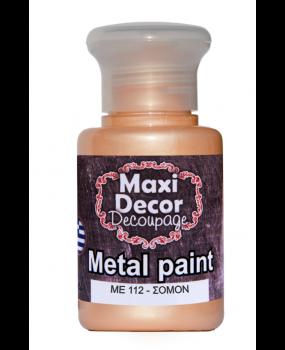 Μεταλλικό χρώμα για decoupage σε 60 & 130ml me 112 Σομόν