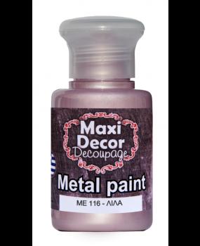 Μεταλλικό χρώμα για decoupage σε 60 & 130ml me 116 Λιλά