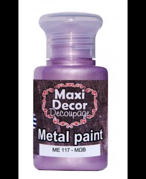 Μεταλλικό χρώμα για decoupage σε 60 & 130ml me 117 Μώβ