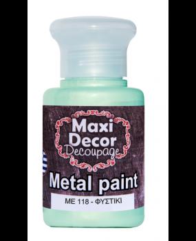 Μεταλλικό χρώμα για decoupage σε 60 & 130ml me 118 Φυστικί