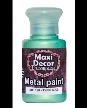Μεταλλικό χρώμα για decoupage σε 60 & 130ml me120 Τυρκουάζ