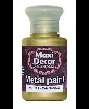 Μεταλλικό χρώμα για decoupage σε 60 & 130ml me 121 Σαμπανιζέ