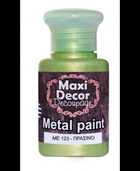 Μεταλλικό χρώμα για decoupage σε 60 & 130ml me 123 Πράσινο