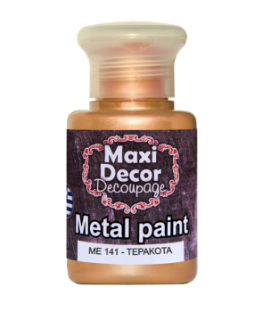 Μεταλλικό χρώμα για decoupage σε 60 & 130ml me 141 Τερακότα