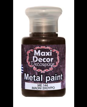 Μεταλλικό χρώμα για decoupage σε 60 & 130ml me 144 Μαόνι σκούρο
