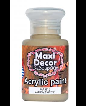 Ακρυλικό χρώμα για decoupage σε 60 & 130m ma 018 Άμμου σκούρο