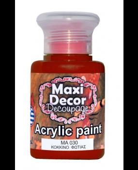 Ακρυλικό χρώμα για decoupage σε 60 & 130ml ma 30 Κόκκινο φωτιάς