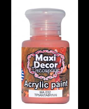 Ακρυλικό χρώμα για decoupage σε 60 & 130ml ma 32 Τριανταφυλλί