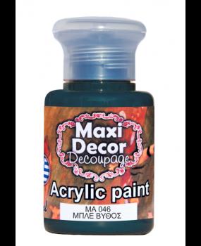 Ακρυλικό χρώμα για decoupage σε 60 & 130ml ma 046 Μπλέ βυθός