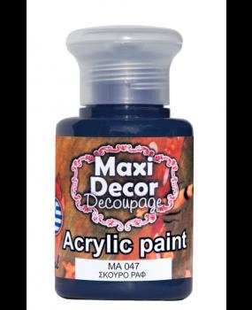 Ακρυλικό χρώμα για decoupage σε 60 & 130ml ma 047 Σκούρο ραφ