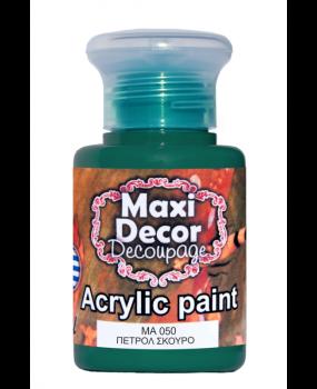 Ακρυλικό χρώμα για decoupage σε 60 & 130ml ma 050 Πετρόλ σκούρο