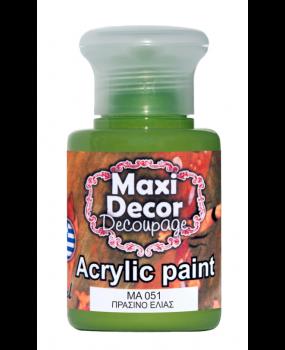 Ακρυλικό χρώμα για decoupage σε 60 & 130ml ma 051 Πράσινο ελιάς