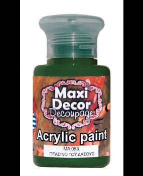 Ακρυλικό χρώμα για decoupage σε 60 & 130ml  ma 053 Πράσινο του δάσους