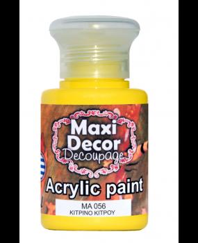 Ακρυλικό χρώμα για decoupage σε  60 & 130ml  ma 056 Κίτρινο κίτρου