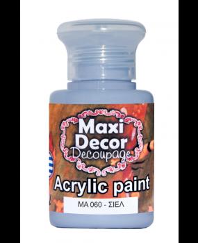 Ακρυλικό χρώμα για decoupage σε  60 & 130ml  ma 060 Σιέλ