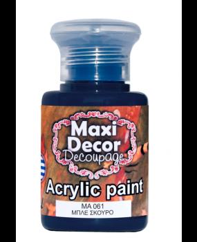 Ακρυλικό χρώμα για decoupage σε 60 & 130ml  ma 061 μπλέ σκούρο