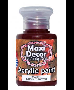 Ακρυλικό χρώμα για decoupage σε 60 & 130ml  Μπορντό σκούρο