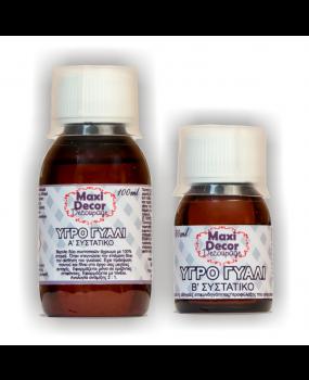 Υγρό γυαλί Βερνίκι δύο συστατικών άχρωμο. Όταν στεγνώσει δίνει την αίσθηση του γυαλιού